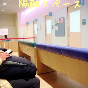 病院で医療的緊急事態宣言を実感!防ごう・医療崩壊!