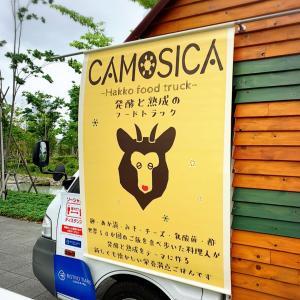 発酵と熟成のカモシカ フードトラックが来たよ!