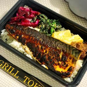 焼き魚が美味しい和(なごみ)TOKYOのお魚弁当