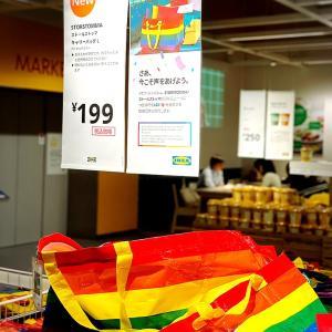 IKEAのレインボーカラーバッグがカワイイ!