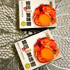 今、熱い韓国フード「紅ずわい蟹味噌」と「コマクジャン」