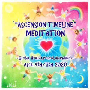 明日4月5日100万人アセンションタイムライン終焉の瞑想の注意点