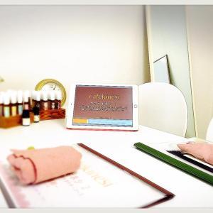 セルフキネシオロジー(ピーチタッチ)講座・開催予定(2020年1月~4月)