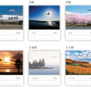 【お申込〆切12/14】2020年カレンダー
