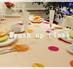 お気に入りの器で新春パーティ ~ブラッシュアップAクラス