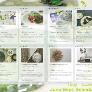 LDS 3.4月の1day Lesson 募集開始♪ ~1day Lesson