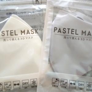 イオンで買ったマスク