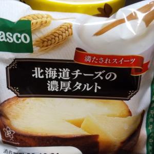 Pasco 100円で買えるチーズタルト