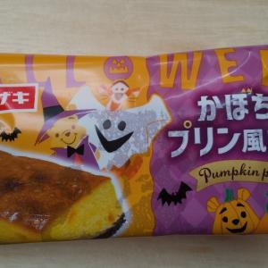 ヤマザキ かぼちゃのプリン風味ケーキ