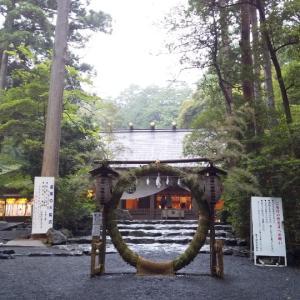 夏越の大祓 椿大神社