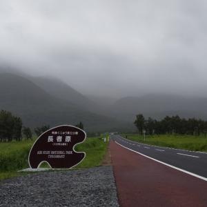 九州は熊本県 阿蘇に行ってきました