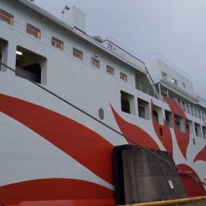 初のフェリー旅 【復路】~船会社2社乗り比べ~