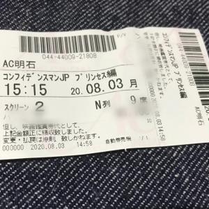 """単独行動でうろうろってか( ´罒`*)✧"""""""