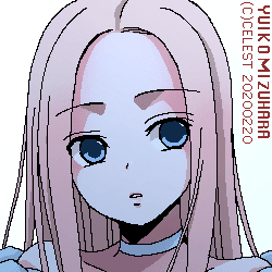 らくがき・蒼姫
