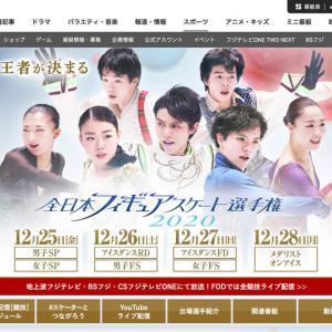 全日本フィギュアスケート選手権2020 メダリストオンアイス