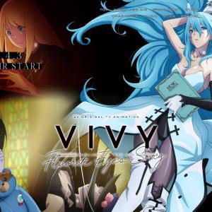 Vivy -Fluorite Eye's Song- 13話 Fluorite Eye's Song