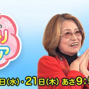 マチコとカナコのおしゃべりフィギュア 2021/10/20