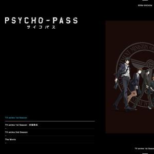 PSYCHO-PASS サイコパス 第22話「完璧な世界」