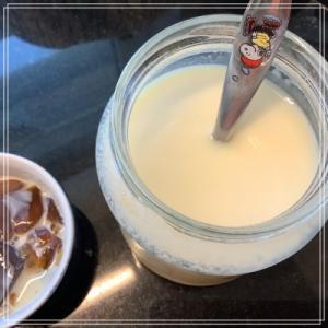 手作り練乳とGreenSnapというガーデニングアプリ
