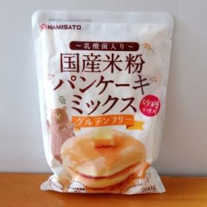 パンケーキ&お泊りPart2