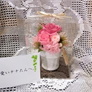 お花をありがとう💕
