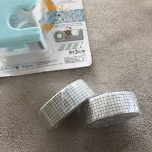 【ダイソー】マスキングテープをもっと活用出来るテープカッター♪