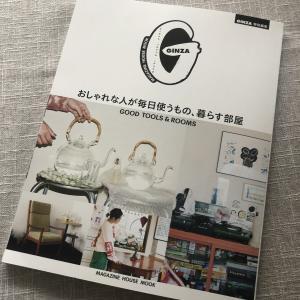 【Makuake】新しい物への応援&今の時代の買い方♪