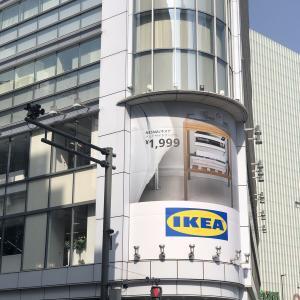 IKEAが新宿に進出〜!都心型はどうなの?