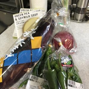 【料理】初めましての野菜たちを使って簡単料理♪