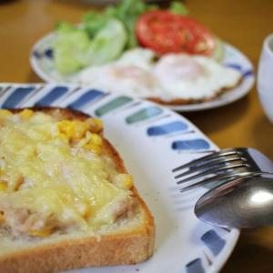 ツナマヨコーントーストな朝餉