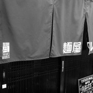 富士宮「麵屋ブルーズ」で平日限定ブルーズセット