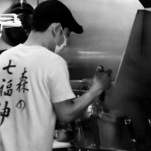 森町「7福神」で森つけ麺