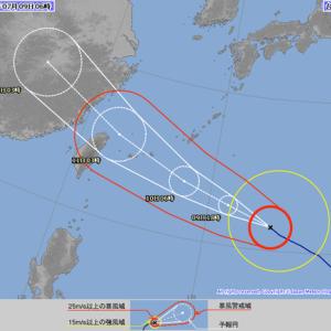 台風8号接近中!