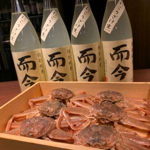 而今新酒にごり酒&香箱蟹
