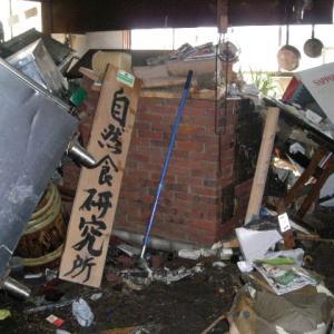 地震補償保険に加入しました。
