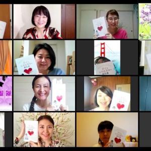 幸せな女性起業家の教科書の出版セミナーに参加!キャッシュポイントを学ぶ