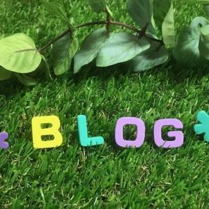 過去のブログ記事も再利用しよう!