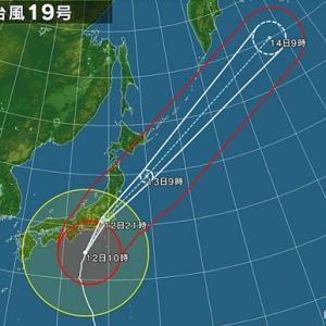 台風の風速を時速表示に