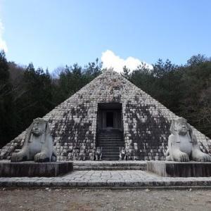 ピラミッドぐらいでは驚かない