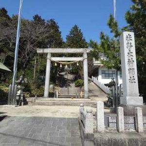 米野木神明社の高見彰七の白馬