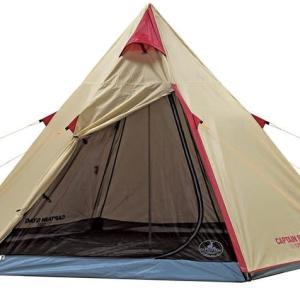 ☆★次回のキャンプまでに揃えたい道具・・・