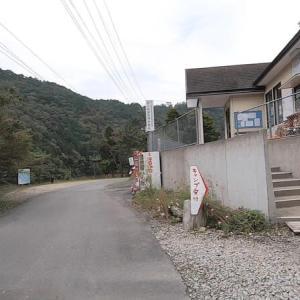 ☆★東古谷キャンプ場で秋キャンプ