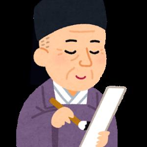 俳句の鑑賞(2)