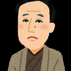 漢字と語句(4)