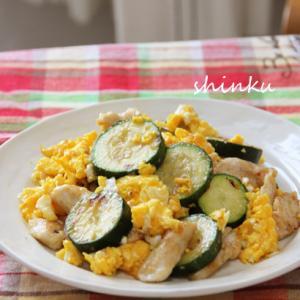 節約*鶏むね肉とズッキーニのふんわり卵味噌炒め