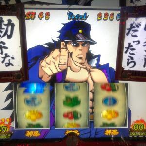 番長3のこぜ6後ツモした件in横浜マリーン
