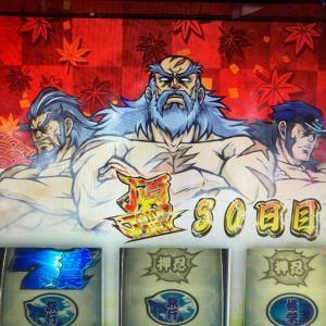 番長3で万枚の頂目指してin横須賀馬堀マリーン