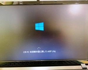 パソコンの初期化