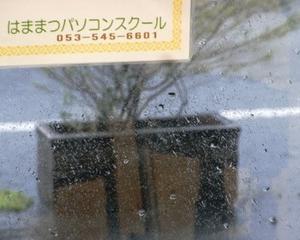急に豪雨。。