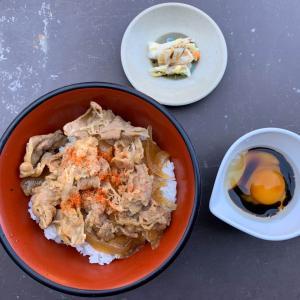 【食べる楽しみ】#52法華院温泉山荘の牛丼